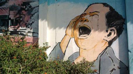 Граффити. Фото: manuel faisco/flickr.com