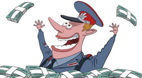 Милиционер и деньги. Карикатура: РИА Новости