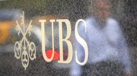 Логотип банка UBS. Фото: AFP