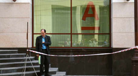 Альфа-банк ведет жесткую политику по отношению к своим должникам-застройщикам. Фото: РИА Новости