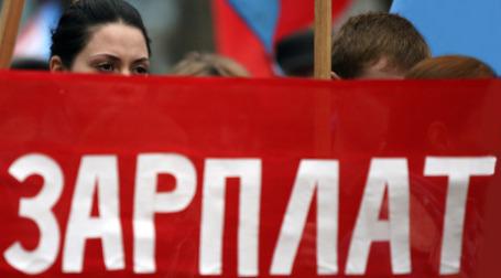 Работники завода АвтоВАЗ не согласны работать по 20 часов в неделю. Фото: ИТАР-ТАСС