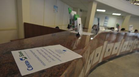 Связь банк суд претензионная работа по взысканию задолженности