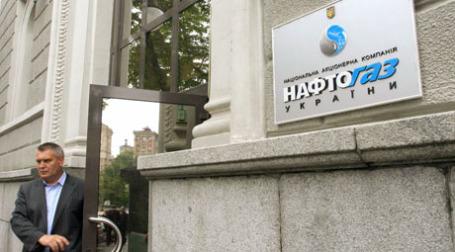 Предприятия компании «Нафтогаз Украины» нарастили газодобычу на 3,3%. Фото: ИТАР-ТАСС