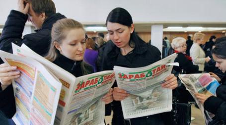 Ярмарка вакансий. Фото: РИА Новости