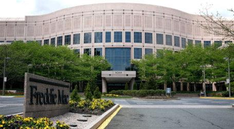Здание Freddie Mac в штате Вирджиния. Фото: AFP