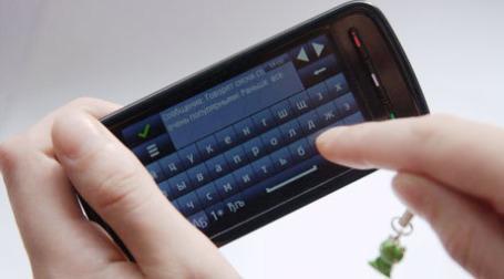 Набор sms-сообщения. Фото: Евгения Мангутова/BFM.ru