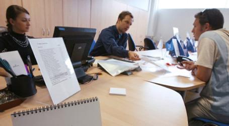 Потребителям предлагаются страховки от потери работы. Фото: РИА Новости