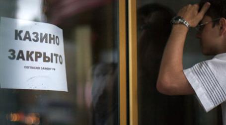Что творится с помещениями из-под казино? Фото: Евгения Мангутова/BFM.ru