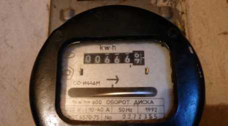 Промышленные предприятия ожидает рост тарифов на ток. Фото: j sparrow t/flickr.com