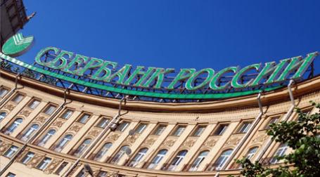 Сбербанк России. Фото: РИА Новости