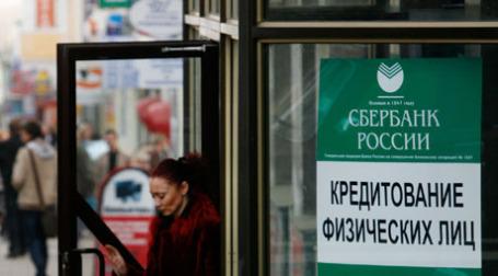 Сбербанк не разрешает клиентам продлевать
