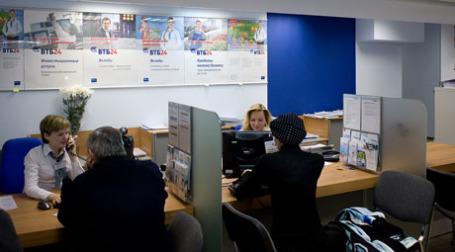 ВТБ24 пытается решить проблемы с ипотечными кредитами. Фото: Митя Алешковский/BFM.ru