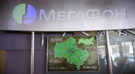 До конца года Мегафон планирует открыть еще 500 точек продаж. Фото: Митя Алешковский/BFM.ru
