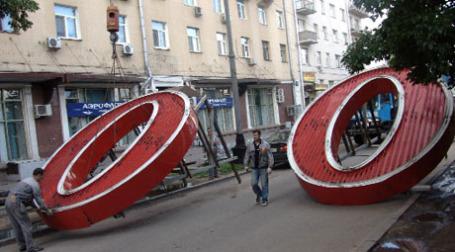 Установка рекламных конструкций на жилом доме теперь будет происходить только с согласия жильцов. Фото: РИА Новости