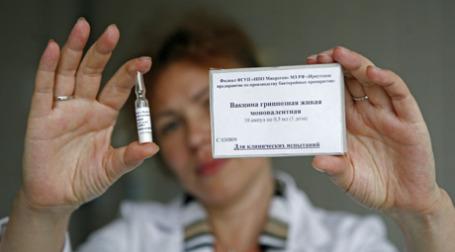 Ампулы с вакциной против гриппа А/H1N1 производятся в России в промышленном масштабе. Фото: ИТАР-ТАСС