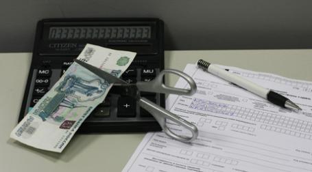 Доходы в ФНС снизились почти на треть. Фото: BFM.ru