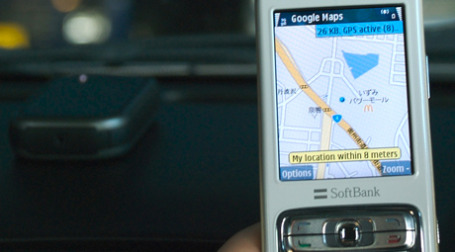 Интернет-группа Google представила в среду бесплатный сервис с помощью голосового спутникового управления. Фото: cmbjn843/ flickr.com