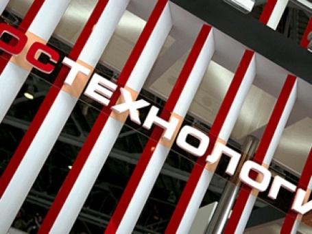 Против «Ростехнологий» возбуждено 22 уголовных дела. Фото: rostechnologii.ru