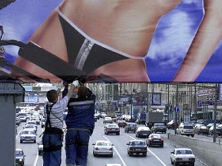 Знаменитая формула «sex sells» больше не действует. Фото: РИА Новости