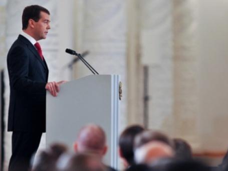 Президент России Дмитрий Медведев во время обращения к Федеральному Собранию. Фото: Митя Алешковский/BFM.ru