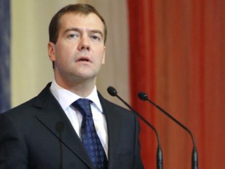 Президент России Дмитрий Медведев. Фото: РИА Новости