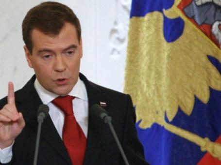 Президент РФ Дмитрий Медведев во время обращения с ежегодным посланием к Федеральному Собранию в Георгиевском зале Кремля. Фото: РИА Новости