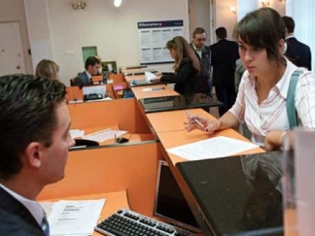 44% россиян жалуются на финансовые трудности, но продложают платить по долгам. Фото: РИА Новости