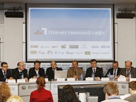 Российские разработчики программного обеспечения получат экономическую поддержку правительства. Фото: РИА Новости