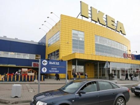 Шведский мебельный гигант Ikea обладает тайной системой бонусов для своих топ-менеджеров. Фото: РИА Новости
