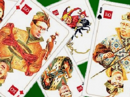 В новой колоде Банкирских карт многое изменилось, появились новые фигуры. Фото: bo.bdc.ru