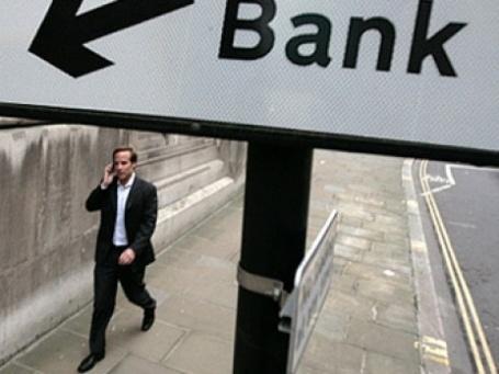 Великобритания готовится ввести самые жесткие в мире нормативы в отношении уровня вознаграждений в банках. Фото: AFP