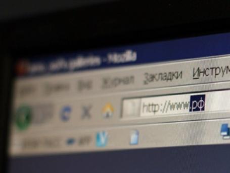 За первые сутки регистрации в кириллической зоне .РФ адреса на русском языке получили и крупные компании, и интернет-гиганты, и даже политическая партия. Фото: Евгения Мангутова/BFM.ru