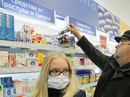 Генпрокуратура выявила завышение цен на жизненно важные лекарства. Фото: РИА Новости
