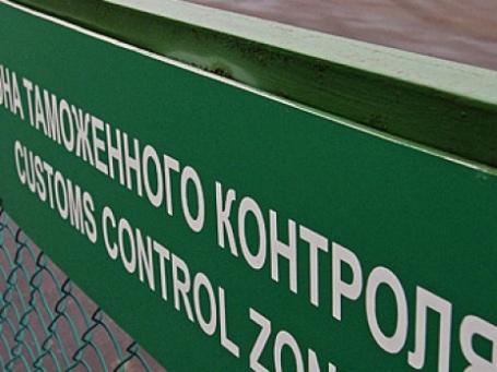 Белоруссия, Россия и Казахстан с 1 июля 2010 года создадут единую таможенную территорию. Фото: РИА Новости