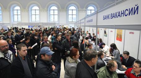 За последнюю неделю ноября официальная безработица в России выросла на 0,7%. Фото: РИА Новости