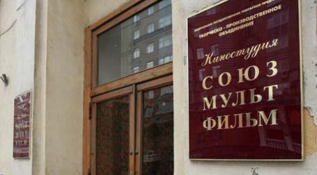 Группа российских писателей, художников и режиссеров собирается подавать в суд на «Союзмультфильм». Фото: BFM.ru