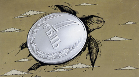 Минэкономразвития рассчитывает, что укрепление рубля будет проходить быстрыми  темпами. Иллюстрация: РИА Новости