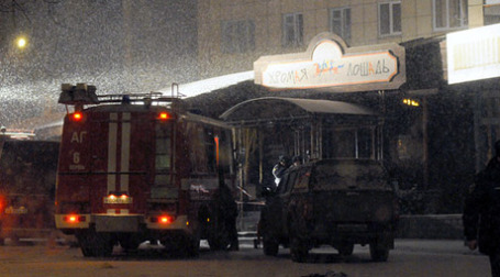 В кафе «Хромая лошадь» погибло более 100 человек. Фото: РИА Новости