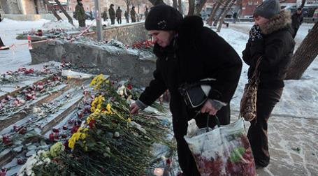Сегодня в России день траура по погибшим при пожаре в пермском клубе. Трагедия унесла 112 жизней. Фото: РИА Новости