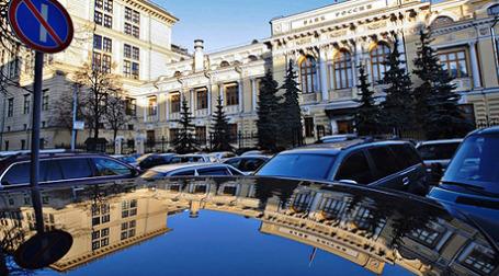 Национальный банковский  совет разрешил Банку России увеличить расходы на персонал  в 2010 году . Фото: РИА Новости