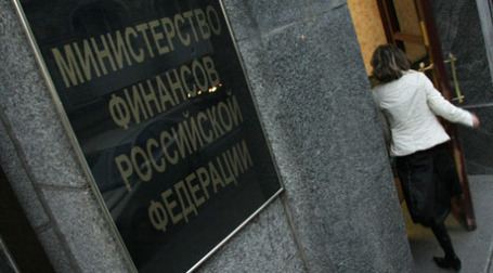 Здание Министерства финансов. Фото: РИА Новости