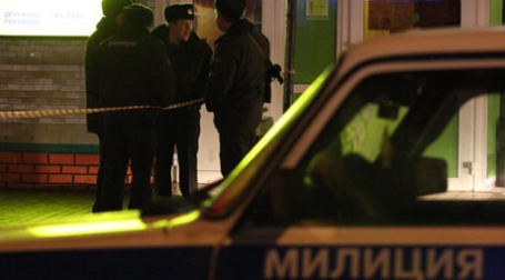 На улицах Москвы и Подмосковья участились случаи нападения на граждан. Фото: РИА Новости