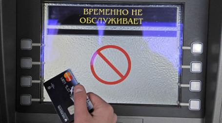 Банкоматы и другая сложная и не очень техника отказывается работать в условиях ныншних холодов. Фото: РИА Новости