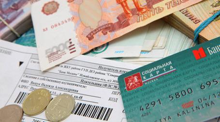 Социальные карты пенсионера заменят. Фото: РИА Новости