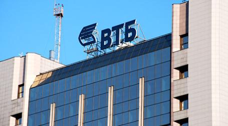 Группа ВТБ несет убытки пятый квартал подряд. Фото: BFM.ru