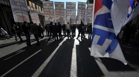 Демонстрации в Афинах. Фото: AFP