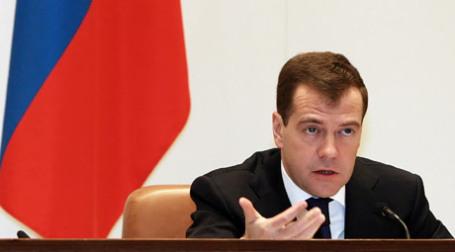 Президент России Дмитрий Медведев заявил о необходимости сократить разницу между ставкой рефинансирования и высокими ставками по кредитам. Фото: РИА Новости