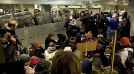 Проблемы исландских банков не пускают страну в ЕС. Фото: AFP