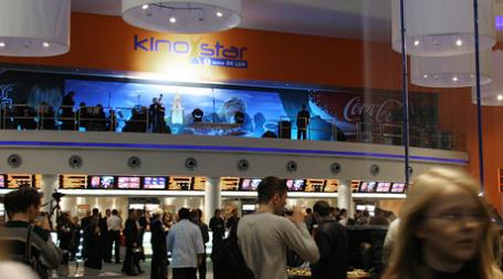 Сеть кинотеатров