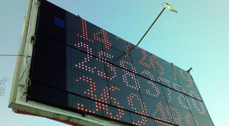 Все видеоэкраны в Москве, на которых транслируются рекламные ролики, могут быть сняты. Фото: runline.ru